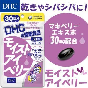 dhc サプリ 【メーカー直販】 モイストアイベリー 30日分 | サプリメント|dhc
