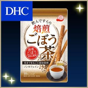 dhc 【メーカー直販】DHC飲んですらり 焙煎ごぼう茶|dhc