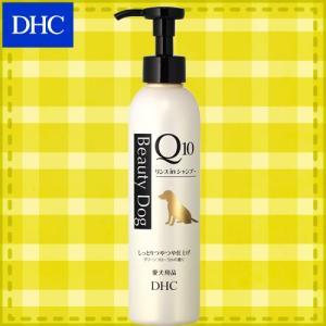 【DHC直販】犬用 国産 ビューティドッグ リンスインシャンプーQ10|dhc