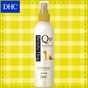 dhc 【メーカー直販】犬用 国産 ビューティドッグ ブラッシングローションQ10 | ペット用品|dhc