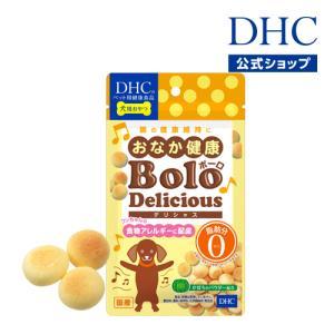 dhc 【メーカー直販】犬用 国産 おなか健康ボーロ デリシャス | ペット用品|dhc