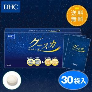 dhc サプリ 【メーカー直販】【送料無料】グースカ 30包入 | サプリメント|dhc