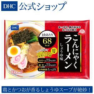 dhc 【メーカー直販】DHCこんにゃくラーメン しょうゆ味|dhc
