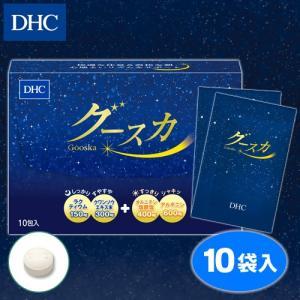 dhc サプリ 【メーカー直販】グースカ 10包入 | サプリメント|dhc