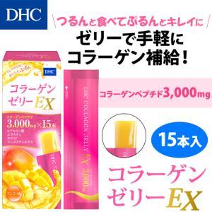dhc 【メーカー直販】DHCコラーゲンゼリーEX マンゴー味 | サプリメント 美容サプリ|dhc