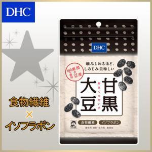 dhc 【メーカー直販】DHC甘黒大豆|dhc