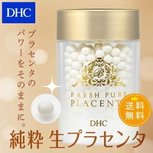 【DHC直販サプリメント】【送料無料】純粋 生プラセンタ(6...