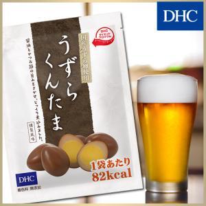 dhc 【メーカー直販】DHCうずらくんたま|dhc