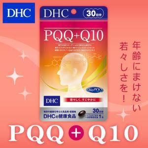 dhc サプリ 【メーカー直販】PQQ+Q10 30日分 | サプリメント|dhc
