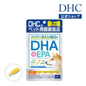 【DHC直販サプリメント】犬用 国産 DHA+EPA|dhc