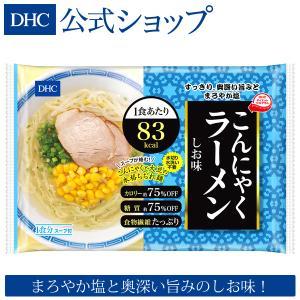 dhc 【メーカー直販】DHCこんにゃくラーメン しお味|dhc