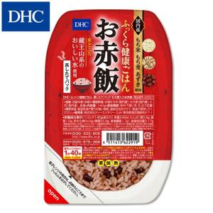 dhc 【メーカー直販】DHCふっくら健康ごはん 蒸したてパック もち麦入りお赤飯|dhc