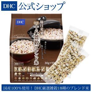 dhc 【メーカー直販】DHC毎日充実 国産十八雑穀ブレンド米(個袋タイプ)|dhc