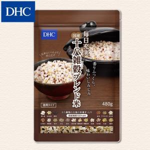 dhc 【メーカー直販】DHC毎日充実 国産十八雑穀ブレンド米(徳用タイプ)|dhc