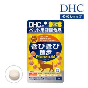 dhc 【メーカー直販】犬用 国産 きびきび散歩 プレミアム | ペット用品|dhc
