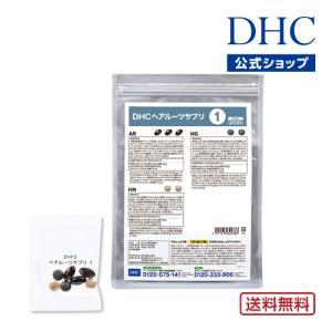 【DHC直販サプリメント】【送料無料】DHCヘアルーツサプリ1|dhc