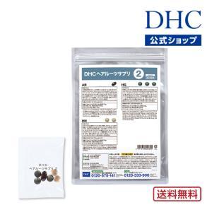 【DHC直販サプリメント】【送料無料】DHCヘアルーツサプリ2|dhc