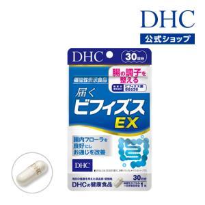 dhc サプリ ビフィズス菌 【 DHC 公式 】   届くビフィズスEX 30日分【機能性表示食品】 | サプリメント|dhc