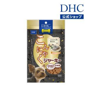 dhc 【メーカー直販】 犬用 こんにゃくジャーキー | ペット用品|dhc