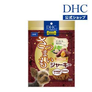 dhc 【メーカー直販】 犬用 さつまいもジャーキー | ペット用品|dhc