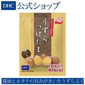 dhc 【メーカー直販】DHCうずらつけたま ホタテ味|dhc