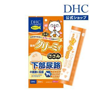 dhc 【メーカー直販】 猫用 国産 クリーミィ ささみ | ペット用品|dhc