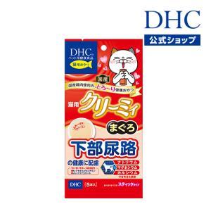 dhc 【メーカー直販】 猫用 国産 クリーミィ まぐろ | ペット用品|dhc