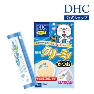 dhc 【メーカー直販】 猫用 国産 クリーミィ かつお | ペット用品|dhc