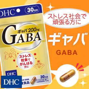 dhc サプリ ギャバ 【お買い得】【メーカー直販】ギャバ(GABA) 30日分 | サプリメント