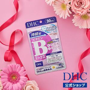 dhc サプリ ビタミン ビタミンc 【メーカー直販】 持続型ビタミンBミックス 30日分 | サプリメント|dhc