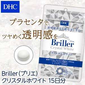 dhc サプリ 【メーカー直販】Briller(ブリエ) クリスタルホワイト 15日分 | サプリメント 美容サプリ|dhc