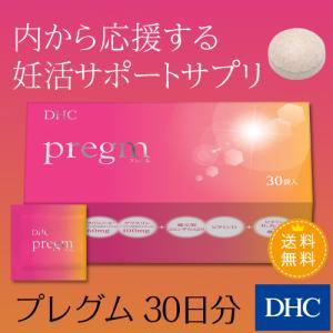 dhc サプリ 【メーカー直販】【送料無料】 プレグム 30日分 | サプリメント|dhc