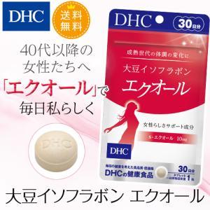 dhc サプリ 【 DHC 公式 】【送料無料】 大豆イソフラボン エクオール 30日分 | サプリ...