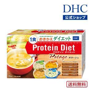 【送料無料】【DHC直販/置き換えダイエット食品】DHCプロ...