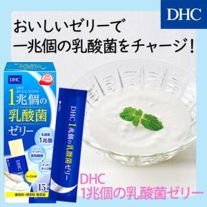 dhc 【 DHC 公式 】DHC 1兆個の乳酸菌ゼリー | 乳酸菌 食物繊維 サプリメント|dhc
