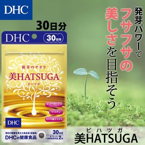 dhc サプリ 【 DHC 公式 】美HATSUGA 30日分 | サプリメント 美容サプリ|dhc