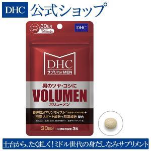 dhc サプリ メンズ 男性  【 DHC 公式 】 MEN'sサプリVOLUMEN(ボリューメン) 30日分 | サプリメント|dhc