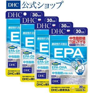 dhc epa dha サプリ 【お買い得】【メーカー直販】EPA 30日分 4個セット | サプリメント|dhc