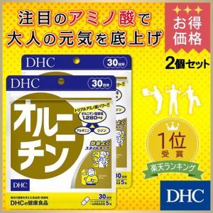 【お買い得】【DHC直販サプリメント】オルニチン(30日分) 2個セット|dhc