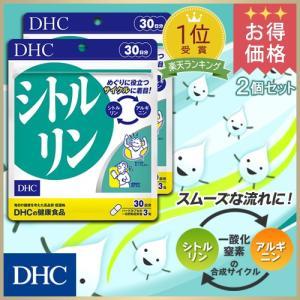dhc サプリ シトルリン アルギニン 【お買い得】【メーカー直販】 シトルリン 30日分 2個セット | サプリメント 男性 女性|dhc
