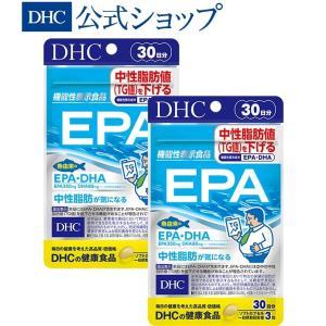 【お買い得】【DHC直販サプリメント】EPA 30日分×2個セット