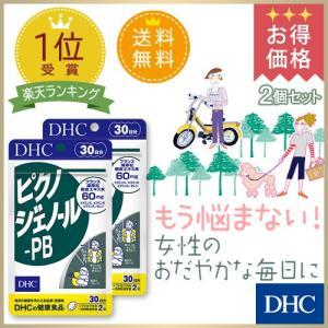 dhc 【お買い得】【メーカー直販】【送料無料】ピクノジェノール-PB 30日分 2個セット|dhc