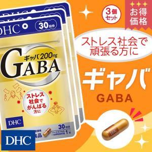 【お買い得】【DHC直販サプリメント】ギャバ(GABA) 30日分 3個セット|dhc