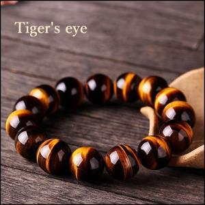 ??????? ?????? ?犂 皎閔 Tiger's eye 〓挈犂 6mm 8mm 剱瑪 ???? 瘧庠搓庠 ??? ????? ?鯏?? ?耡?犂 dhlelephant30531