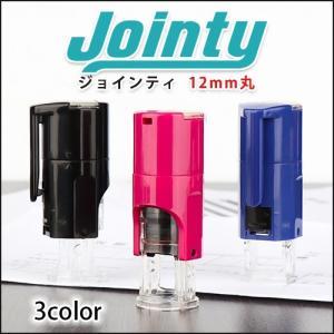回転印 ネーム印 認印はんこ 丸枠付 訂正印 セルフィン 回転式 おしゃれ 可愛い  セルフィン  Jointy SSI10 12.0mm丸(J002)(JP-DL)|dhlelephant30531