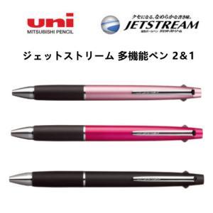 筆記具 三菱油性ボールペン ギフト 文具 JETSREAM 三菱Uni ジェットストリーム 多機能ペン 2&1MSXE3-800 インク色 黒、赤 0.5mm 3本セット  品番MSXE3-800-05 dhlelephant30531