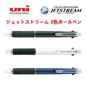 筆記具 三菱 油性ボールペン ギフト 文具 JETSREAM 三菱Uni ジェットストリーム 3色ボールペン ボール径 0.5mm  3本セット 品番SXE3-400-05(WZ) dhlelephant30531