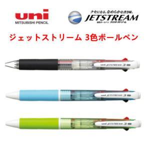 筆記具 三菱 油性ボールペン ギフト 文具 JETSREAM 三菱Uni ジェットストリーム 3色ボールペン ボール径 0.7mm  3本セット 品番SXE3-400-07(WZ) dhlelephant30531