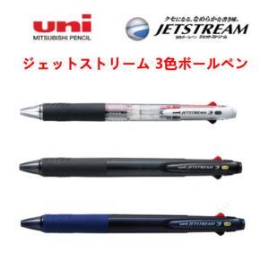 筆記具 三菱 油性ボールペン ギフト 文具 JETSREAM 三菱Uni ジェットストリーム 3色ボールペン ボール径 0.38mm  3本セット 品番SXE3-400-38(WZ) dhlelephant30531