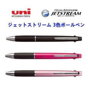 筆記具 三菱油性ボールペン文具 JETSREAM 三菱Uni ジェットストリーム 3色ボールペン SXE3-800 インク色 黒赤青 0.5mm 3本セット 品番SXE3-800-05 dhlelephant30531